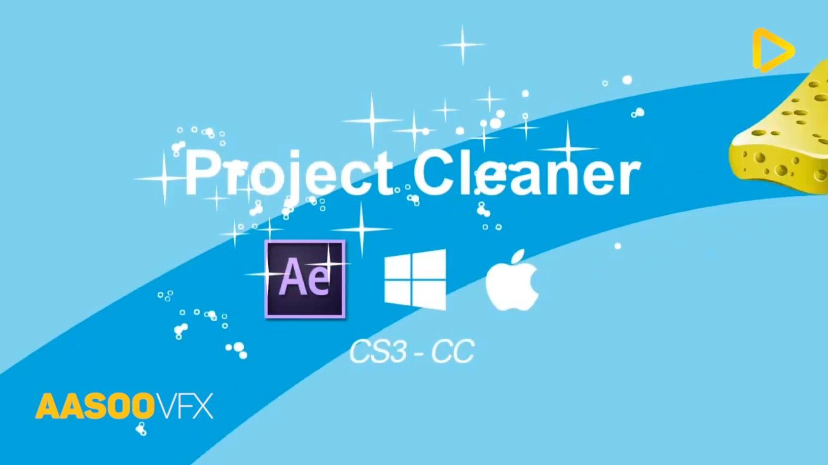 دانلود رایگان اسکریپت Project Cleaner 1.2
